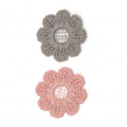 Λουλούδι, δαντέλα 35 mm μιξ ροζ, γκρι -5 κομμάτια
