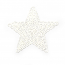 Lacy element for decoration star 75 mm color white -2 pieces