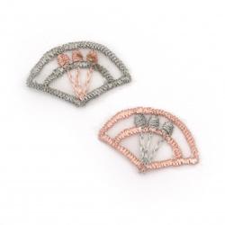 Βεντάλια, διακοσμητικό στοιχείο 30x17 mm μιξ γκρι, ροζ -10 κομμάτια