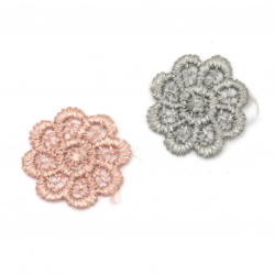 Lacy element for decoration22 mm color mix gray, pink -10 pieces
