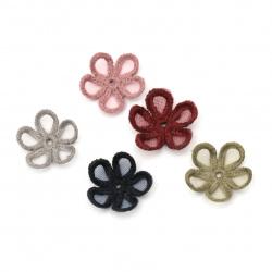 Element lace for  decoration flower28 mm mix colors -5 pieces