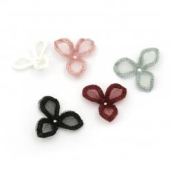 Element dantelă pentru decorarea florilor 28 mm culori mix -5 bucăți