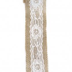 Основа за апликация лента зебло с дантела 5x200 см