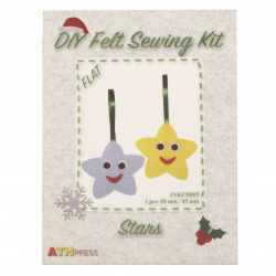 DIY Kit 2 pcs. Christmas stars 85x85 mm