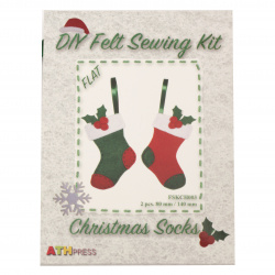 DIY Kit 2 pcs. Christmas socks 80x140 mm
