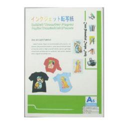 Hârtie de transfer InkJet pentru tricouri / țesături ușoare / A5 15 x 210 cm -1 buc