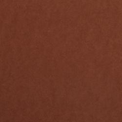 Carton 230 g / m2 gofrat A4 (21x 29,7 cm) maro