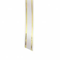 Ribbon 17 mm white with gold -7 meters