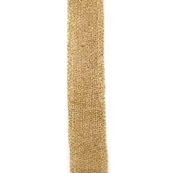 Основа за апликация лента зебло 4x300 см