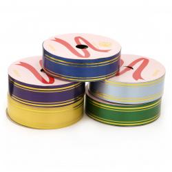 Κορδέλα ζαχαροπλαστείου 32 mm ΜΙΞ χρώματα -11 μέτρα