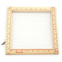 Стан дървен за тъкане 250x250 мм
