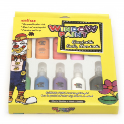 Set for painting on glass 8 colors x 20 ml, 1 color x 40 ml, book with patterns and transfer foil