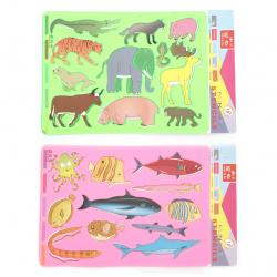Шаблон за рисуване 265x184 мм животни АСОРТЕ