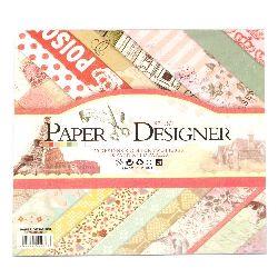 Designer scrapbooking paper 8 inch (20.3x20.3 cm) 20 designs x 2 sheets