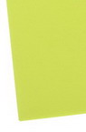 Хартия 120 гр/м2 А4 (21/ 29.7 см) жълта -10 листа