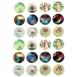 Non-Adhesive Paper Sticker for Cabochon Decoration, Mixed, 18mm, 24 pcs