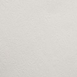 Опаковъчна хартия 63x63 см бяла