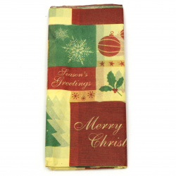 Tissue Paper for Decoration 50x65 cm Merry Christmas - 10 sheets