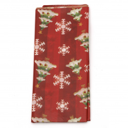 Tissue Paper for Decoration 50x65 cm Christmas tree and snowflakes, red - 10 leaves