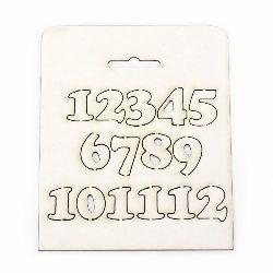 Set Numbers from 1 to 12 from chipboard 15 mm