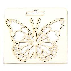 Fluture din carton de bere 90x115x1 mm