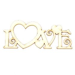 "Chipboard inscription ""Love"" with ""O"" letter in heart shape 100x40x1 mm -  2 pieces"