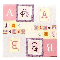 Χαρτί scrapbooking 12 ιντσών (30,5x30,5 cm) 13 φύλλα αυτοκόλλητα -αλφάβητα