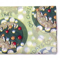 Tissue Paper Snowman Decoration 50x65cm 10 sheets
