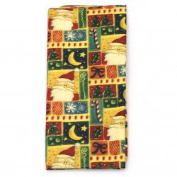 Tissue Paper for Decoration 50x65 cm Christmas motifs 1 - 10 sheets