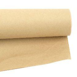 Хартия крафт опаковъчна 510x770 мм -1 лист