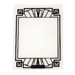 Папка за релеф А6 10.5x14.8 см -рамка правоъгълници