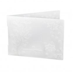 Папка за релеф 10.5x14.5 см -зима