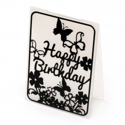 Relief folder 14.8x10.5 cm -Happy Birthday