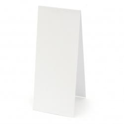 Основа за картичка 10x20 см хоризонтална цвят бял -10 броя