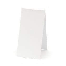 Основа за картичка 5x10 см хоризонтална цвят бял -10 броя