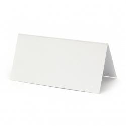 Основа за картичка 5x10 см вертикална цвят бял -10 броя
