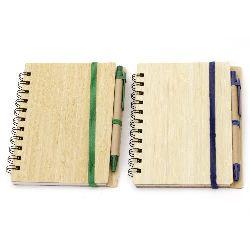 Σημειωματάριο 70 φύλλα 12.5x15.7 cm  με στυλό και εξώφυλλο από ανακυκλώσιμο υλικό