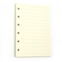 Резервни страници за албум или тефтер 45 броя 82x123 см бели на редове