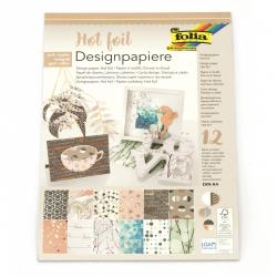 Hârtie de design bloc 165 g / m2 folie hot III A4 FOLIA 12 desene x1 coală