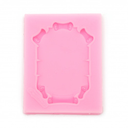 Silicone mold /shape/ 78x87x12 mm plate - papyrus