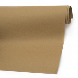 Крафт картон 210 гр/м2 78x108 см -1 лист