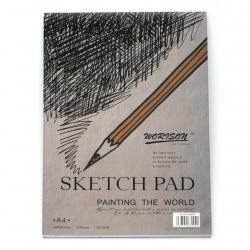 Скицник А4 sketch pad 220 гр 12 листа