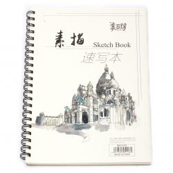 Скицник A4 sketch book 130 гр спирала вертикал 30 листа