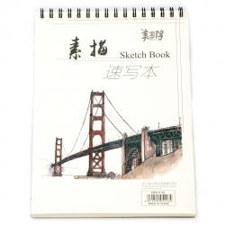 Скицник A4 sketch book 130 гр спирала хоризонтал 30 листа