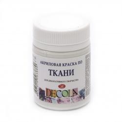 Акрилна боя за текстил DECOLA Невская палитра 50 мл бяла