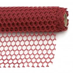 Декоративна мрежа за цветя 50x455 см цвят бордо