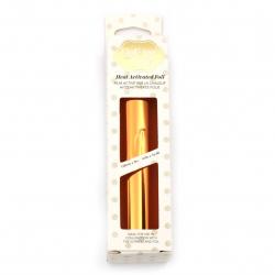 Декоративно фолио цвят мед 125 мм за топъл печат огледално покритие Hot Foil -5 метра