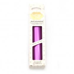 Декоративно фолио цвят лилав 125 мм за топъл печат огледално покритие Hot Foil -5 метра