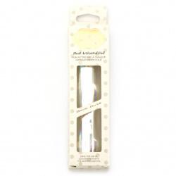 Декоративно фолио цвят сребро 125 мм за топъл печат матово покритие с дъга Hot Foil -5 метра