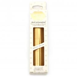 Декоративно фолио цвят злато 125 мм подходящо и за топъл печат с ефект дъга Hot Foil -5 метра